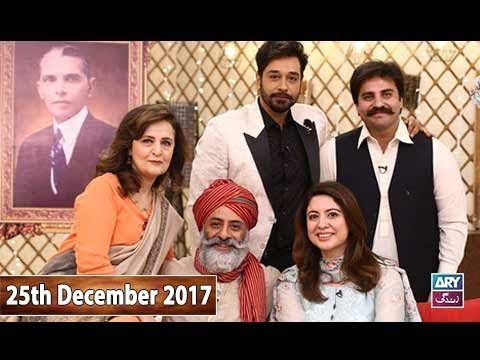 Salam Zindagi With Faysal Qureshi - 25th December 2017 - Ary Zindagi
