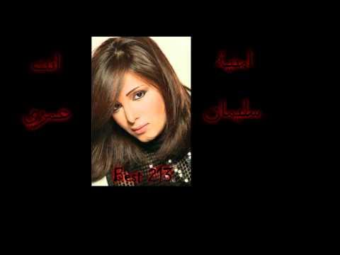 Omnia Sliman - Enta Omry Vocal | امنية سليمان - انت عمري