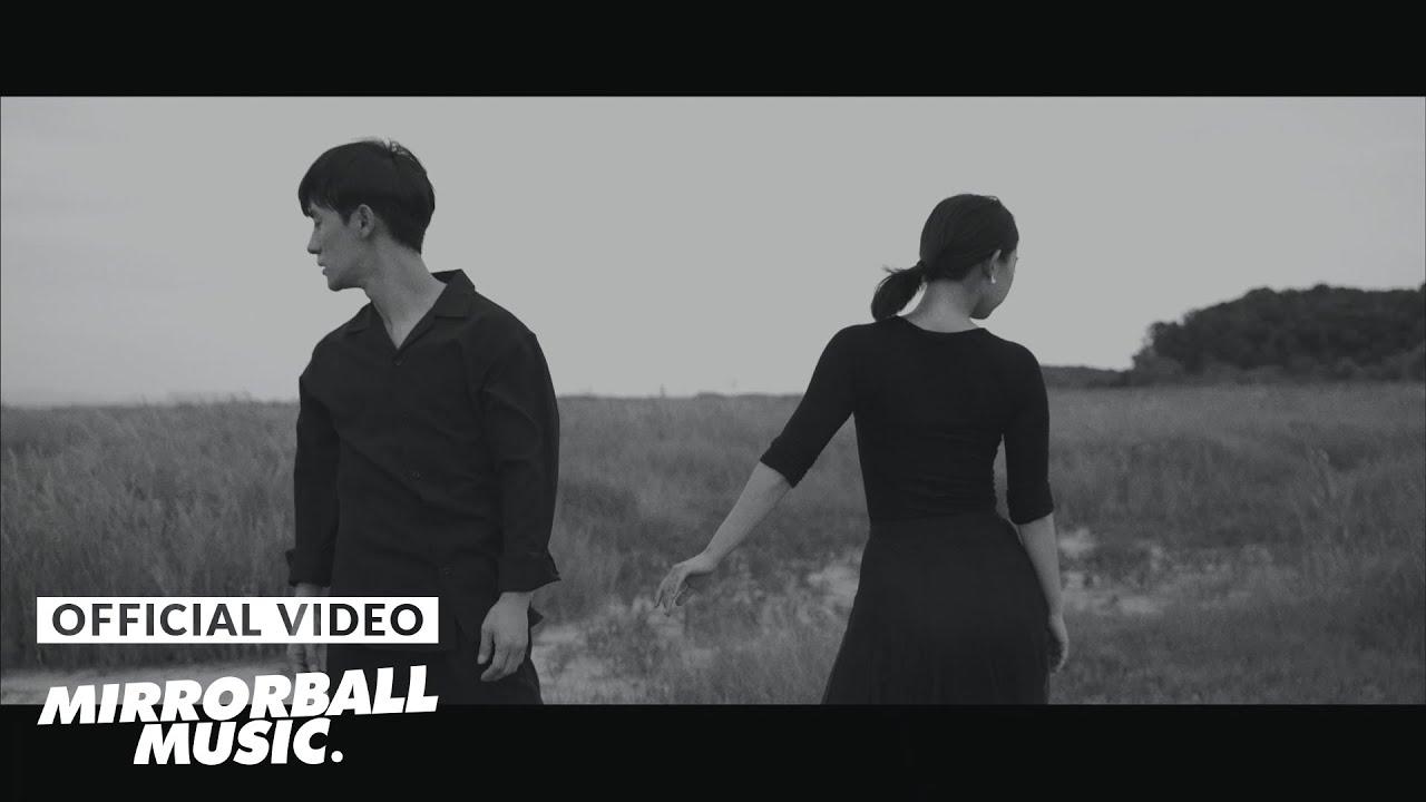 [M/V] 김민규 (Kim Min Kyu) - The Moment Of 1000 Years (천년의 순간)
