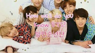 "How well do you know bts? ""Bts Quiz"" (Easy)"