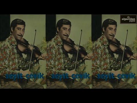 """SEYİT ÇEVİK - MİNELER - (Official Audıo) ''Seyit Çevik - Ayağında Yemeni''  """"Türküler"""" """"Bozlak"""""""