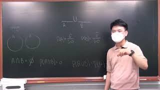 개념유형 확률과통계 p53 필수7
