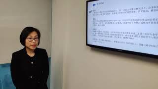 加中国际2020加拿大留学申请详解