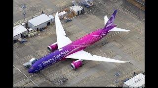Aviation News This Week 16: Dream Takes Flight