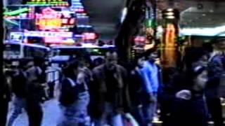 ELMA Buque Catamarca II Viaje a Japón 1991 - 3