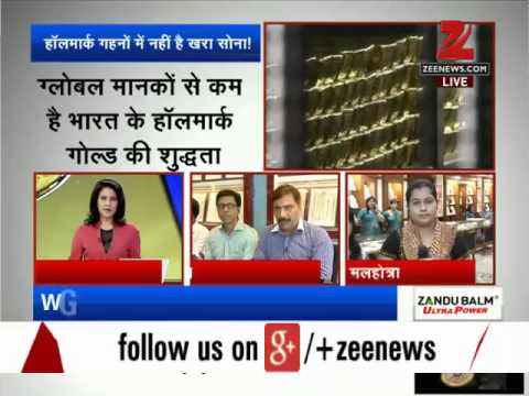 Hallmarked gold jewellery varies in purity in India: World Gold Council