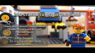 Установка газового оборудования на УАЗ Патриот