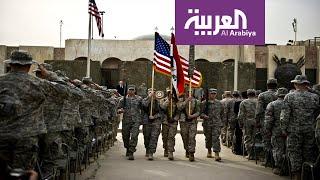 معلومات عن قاعدة عين الأسد الأميركية بالعراق