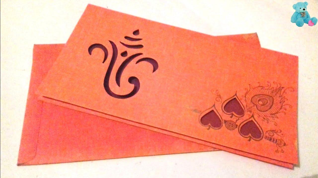 Shadi Ke Card Se Phool Kaise Banaye How To Make Flower