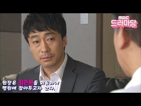 [드라마당 올드스쿨] 의사의...