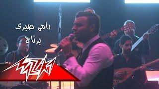 Bartah-cairo stadium  - Ramy Sabry برتاح - رامى صبرى