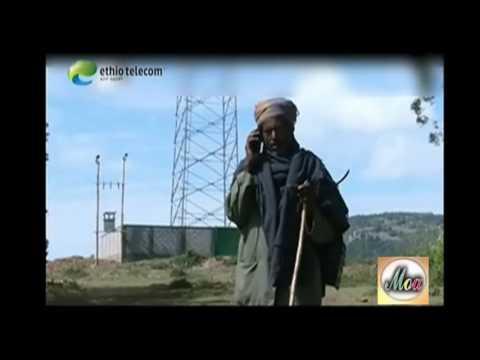 Ethio Telecom    Moa Promotion Service