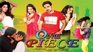 One Piece - Hindi Bold Matured Movie 2015 Full Movie - Hindi Action Movie 2015 HD