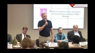 Смотреть видео КПРФ идет на выборы мэра Москвы с новой программой онлайн