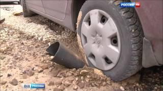 Вести Москва  Парковка в Саларьево(, 2016-04-21T03:36:50.000Z)