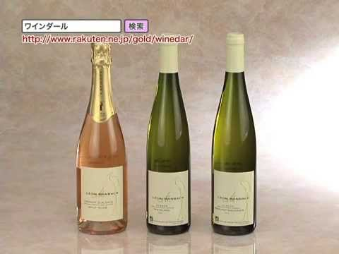Pub Japon Leon Manbach par Genos Wine Merchant Tokyo