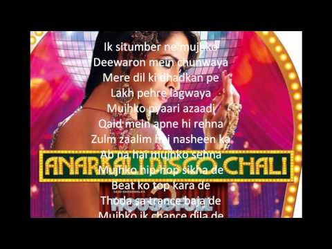 Anarkali Disco Chali - Housefull 2 full song with lyrics.