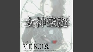 Second Birth - Ver.Venus-