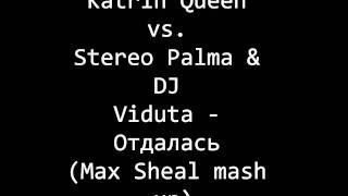 Katrin Queen vs. Stereo Palma & DJ Viduta - Отдалась (Max Sheal mash up)