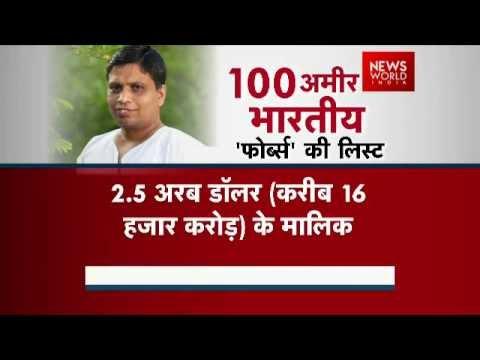 Forbes ranks Patanjali's Balkrishna among India's richie rich