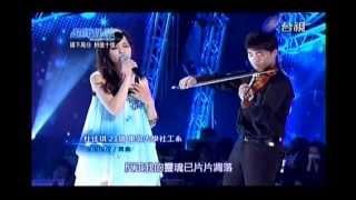 20121013 超級偶像super idol 杜佳琪 - 夜夜夜夜/齊秦