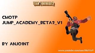 TF2[HD] Смотр Jump_academy_beta3_v1