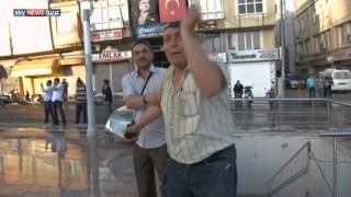 كاميرا سكاي نيوز في قلب مظاهرات مدينة كليس التركية