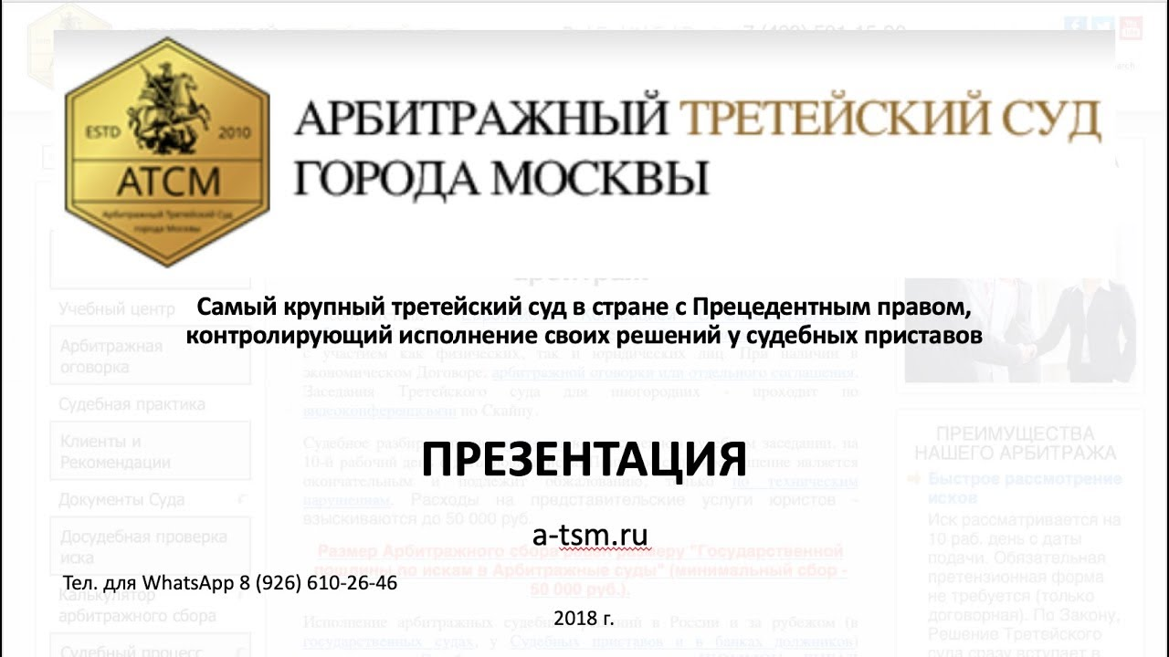 Агентство недвижимости москвы по сдаче квартир