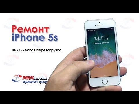 выкса ремонт айфонов
