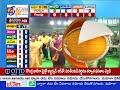 7-30 Am | 360 | News Headlines | 11th December 2018 | Etv Telangana