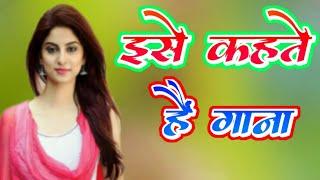 Tu Dharawela Tharesar    Samar Singh    Bhojpuri Dj Song    Laxmi Hi Tech Dj Ganeshpur Basti    Dj S