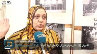 بالفيديو| القدس في 100 عام.. معرض صور في غزة يحكي تاريخ المدينة