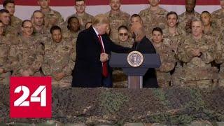 """Трамп: """"Талибан"""" хочет заключить соглашение с США - Россия 24"""