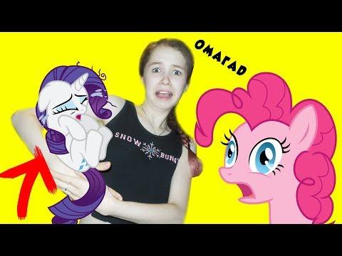 МОИ ПОНИ/ Home Pony 2/ Игра про ПОНИ для ДЕВОЧЕК.