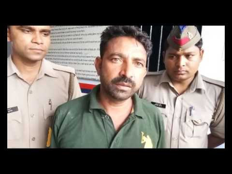 Axis Bank's sales manager arrested for fraud in Meerut