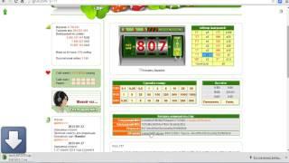Игра в «Игровой автомат 777» на реальные деньги онлайн(, 2015-05-26T16:10:10.000Z)