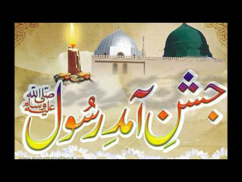 Haidar Parwaz New Naat Sharif 2016