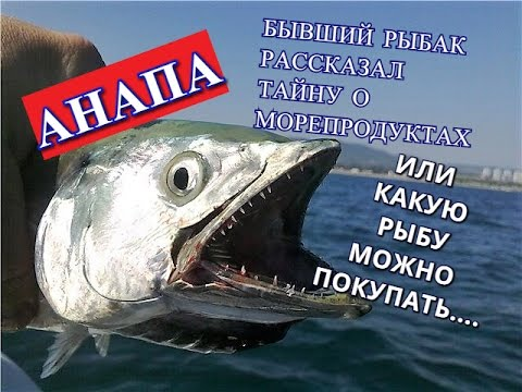 сонник ловить морепродукты