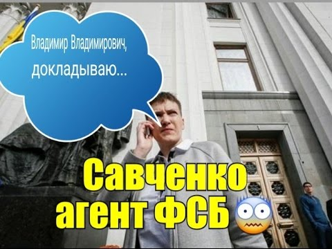 Ксения Савченко (Москва) — тренер — отзывы, видео