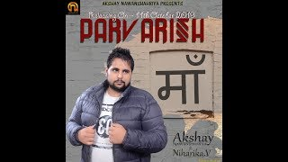 Truth Of The World Akshay Nawanshahriya Free MP3 Song Download 320 Kbps