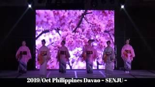 Philippines Davao 2019/Dec