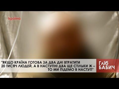 газета из рук в руки казанский выпуск-знакомства