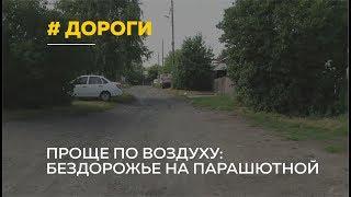 Barnaul ko'chalarda 90-ies beri ta'mirlash uchun kutish aholisi. Kuch, deb va'da?