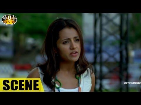 Trisha Beautiful Introduction Scene || Sarvam Movie || Arya
