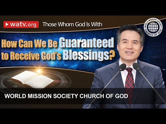 Those Whom God Is With   WMSCOG, Church of God, Ahnsahnghong, God the Mother
