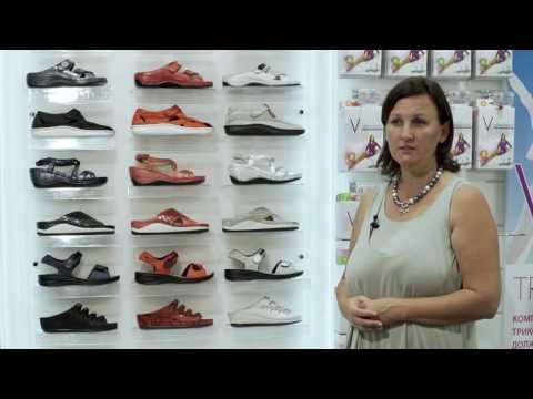 Ортека выкладка обуви