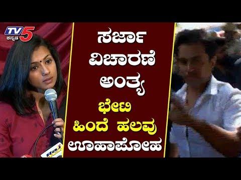 ಅರ್ಜುನ್ ಸರ್ಜಾ ವಿಚಾರಣೆ ಅಂತ್ಯ | ಪೊಲೀಸ್ರಿಗೆ ಏನ್ ಹೇಳಿದ್ರು ಗೊತ್ತಾ? | #MeToo |Arjun Sarja | TV5 Kannada