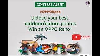 Oppo Reno Contest | Amazon Spark India Photo Contest | Win Rs 2000 Amazon Cash Voucher