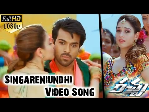 Racha Movie || Singarenundi Video Song || Ram Charan Teja, Tamanna