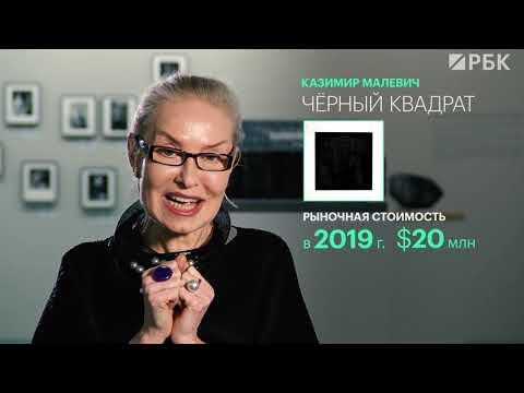 В новом выпуске Блогов РБК Ольга Свиблова, директор МАММ, рассказывает об инвестициях в искусство.